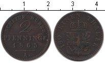 Изображение Монеты Пруссия 2 пфеннига 1865 Медь XF A