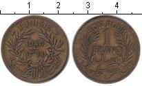 Изображение Монеты Тунис 1 франк 1945  XF