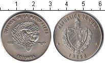 Изображение Монеты Куба 1 песо 1985 Медно-никель UNC- попугай