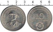 Изображение Монеты ГДР 10 марок 1978 Медно-никель UNC- 20 лет ННА