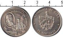 Изображение Монеты Куба 25 сентаво 1989 Медно-никель UNC Александр Гумбольдт