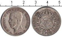 Изображение Монеты Швеция 1 крона 1936 Серебро VF Густав V
