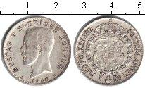 Изображение Монеты Швеция 1 крона 1940 Серебро VF Густав V