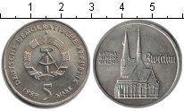 Изображение Монеты ГДР 5 марок 1989 Медно-никель UNC- Церковь Катарины