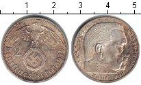 Изображение Монеты Третий Рейх 2 марки 1939 Серебро XF A. Пауль фон Гинденб