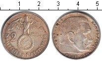 Изображение Монеты Третий Рейх 2 марки 1938 Серебро XF D. Пауль фон Гинденб