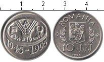 Изображение Мелочь Румыния 10 лей 1995 Медно-никель UNC- ФАО