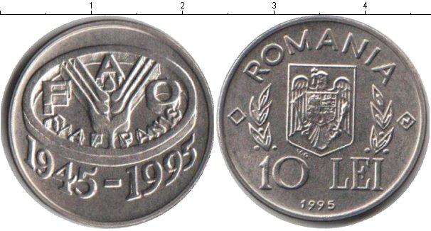 Картинка Мелочь Румыния 10 лей Медно-никель 1995