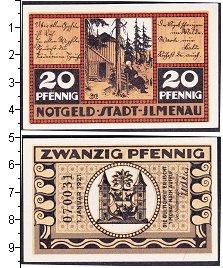 Изображение Боны Германия : Нотгельды 20 пфеннигов 1921  XF