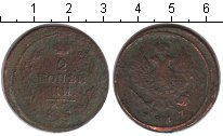 Изображение Монеты 1801 – 1825 Александр I 2 копейки 1817 Медь