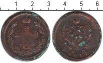 Изображение Монеты 1801 – 1825 Александр I 2 копейки 1817 Медь  ЕМ