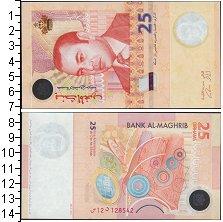 Изображение Банкноты Марокко 25 дирхам 0  UNC-