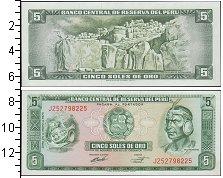 Изображение Боны Перу 5 соль 0  UNC-
