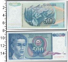 Изображение Банкноты Югославия 500 динар 0  UNC-
