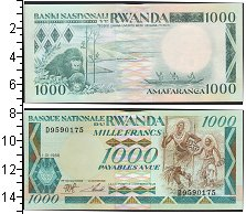 Изображение Боны Руанда 1000 франков 0  UNC