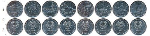Изображение Наборы монет Приднестровье Приднестровье 2014 2014 Медно-никель UNC- В наборе 8 монет ном