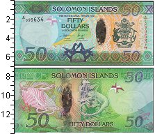 Изображение Боны Соломоновы острова 50 долларов 0  UNC