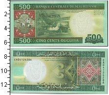Изображение Банкноты Мавритания 500 угий 2013  UNC