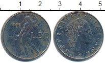 Изображение Дешевые монеты Италия 50 лир 1980