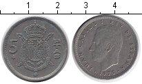 Изображение Дешевые монеты Испания 5 песет 1975