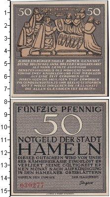 Изображение Боны Германия : Нотгельды 50 пфеннигов 1921  XF