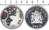 Изображение Монеты Малави 20 квач 2010 Серебро Proof- Год тигра