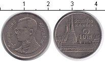 Изображение Дешевые монеты Таиланд 1 бат 2003