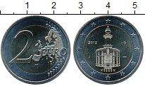 Изображение Мелочь Германия 2 евро 2015 Биметалл UNC J. Гессен.