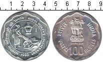 Изображение Монеты Индия 100 рупий 1980 Серебро UNC-
