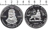 Изображение Монеты Эфиопия 5 долларов 1972 Серебро Proof-