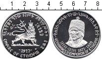 Изображение Монеты Эфиопия 5 долларов 1972 Серебро Proof- Хайле IV