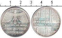 Изображение Монеты ФРГ 5 марок 1975 Серебро XF Год защиты историчес