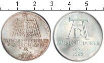 Изображение Монеты Германия ФРГ 5 марок 1971 Серебро XF