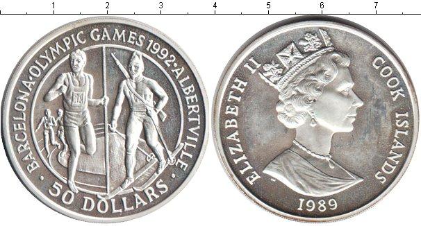 Картинка Монеты Острова Кука 50 долларов Серебро 1989