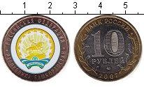 Изображение Цветные монеты Россия 10 рублей 2007 Биметалл UNC Республика Башкортос