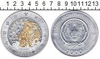 Изображение Монеты Руанда 1000 франков 2009 Серебро UNC Водолей