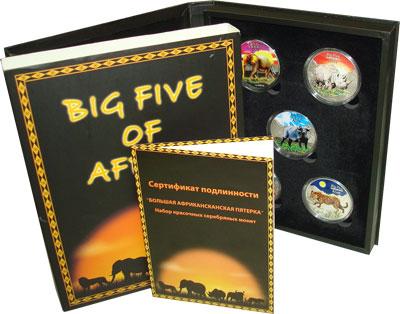 Изображение Подарочные монеты Конго Большая африканская пятерка 2008 Серебро UNC `Подарочный набор ``
