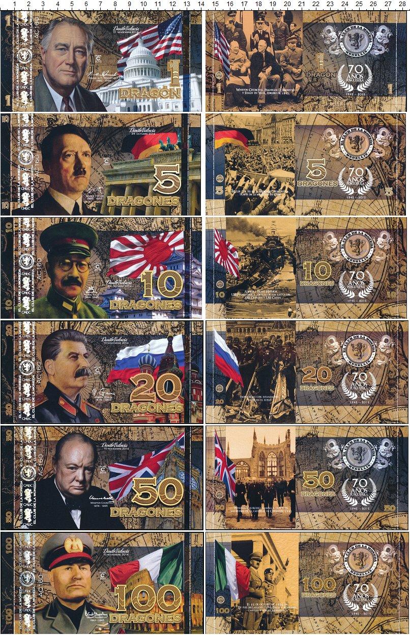Картинка Банкноты Колумбия 186 драгонов  2014