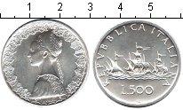 Изображение Монеты Италия 500 лир 1999 Серебро UNC- Корабли Колумба.