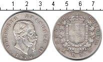Изображение Монеты Италия 5 лир 1870 Серебро XF Виктор Эмануэль II