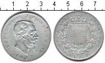 Изображение Монеты Италия 5 лир 1877 Серебро XF Виктор Эмануэль II