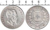 Изображение Монеты Италия 5 лир 1875 Серебро XF