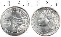 Изображение Монеты Сан-Марино 1000 лир 1986 Серебро Proof-