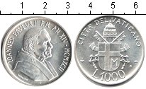 Изображение Монеты Ватикан 1000 лир 1992 Серебро XF