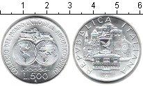 Изображение Монеты Италия 500 лир 1985 Серебро UNC- Союз государств Адри