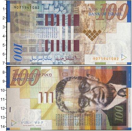 Картинка Боны Израиль 100 шекелей  0