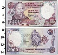 Изображение Банкноты Колумбия 5000 песо 1993  UNC
