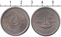 Изображение Мелочь Пакистан 1 рупия 1977 Медно-никель XF