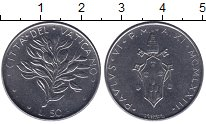 Изображение Мелочь Ватикан 50 лир 1973 Медно-никель XF- Павел VI.