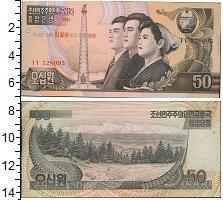 Изображение Боны Северная Корея 50 вон 1992  UNC-